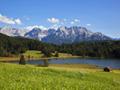 カーヴェンデル山を望む(ドイツ)