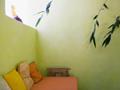 グリーンの部屋