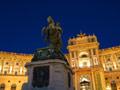 新王宮(オーストリア)