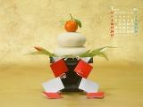鏡餅(1月カレンダー)